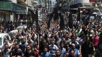 Foto: İslami Cihad Hareketi'nin Düzenlediği Kudüs Günü Yürüyüşü