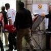 Askeri kontrol noktası bombalandı, bir korsan İsrail askeri yaralandı