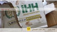 Foto: Suriye'de Teröristlerden temizlenen Rityan beldesinde ele geçen Türk -Suudi-Katar malı malzemeler
