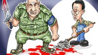 Karikatür: Siyonist BM…