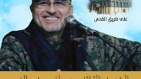 Hizbullah'ın Zülfikar'ı Şehid Mustafa Bedreddin…
