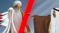 """Iraklı Direniş Gruplarından Siyonist Bahreyn Rejimine Sert Uyarı ! """"Sonunuz Olur """""""