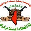 İslami Cihat: Filistin Halkı Siyonist Politikalara Karşı Sessiz Kalmayacaktır