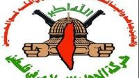Filistin İslami Cihad Hareketi: Filistin Tamamen Kurtulana Dek İsrail İle Savaşmaya Devam Edeceğiz