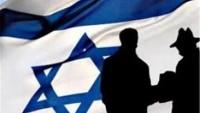 Lübnan'da Mossad'a Ait Bir Casusluk Ağı Bulundu