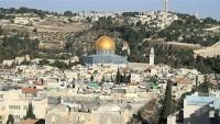 Trump büyükelçiliği Kudüs'e taşıma konusunda uyarıldı