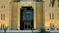 Arabistan 14 Hizbullahi müslümanın idam cezasını onayladı