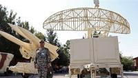 İran Hava Savunması ABD İHA'sını uyardı