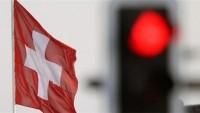 İsviçre Büyükelçisi İran Dışişleri'ne çağırıldı