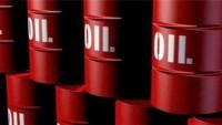 İran'ın Japonya'ya petrol ihracatı %26 arttı