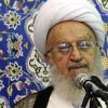 12. Uluslararası Mehdeviyet Doktrini Konferansı İran'da düzenleniyor