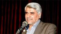 Bakan Ferhadi: İran ve Türkiye yüksek eğitimde işbirliği yapacak