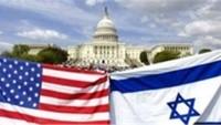 Beyaz Saray'dan İran ve İsrail Açıklaması!