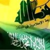 Siyonist Suud Rejimi Hizbullah'a Destek Verenleri Sınırdışı Edecek