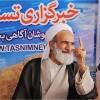 """İran'ın Ehli Sünnet Cuma İmamı Abdurrahman Hudayi: """"Tüm İranlılar, Bu Bayramda İmam Seyyid Ali Hamanei'ye Bağlanmalıdır."""""""