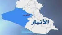 EL Anbar'da IŞİD Bomba Üretim Atölyesi İmha Edildi: 50 Terörist Öldü
