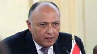 Mısır Dışişleri Bakanı Şükri: İran'la gelecekte müzakerelere başlayabiliriz