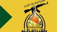 Irak Hizbullah'ı: Asla ABD İle Birlikte Hareket Etmeyiz