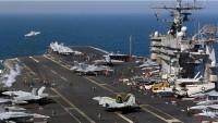 Amerika iddia etti: İran, ABD savaş gemisi yakınında roket atışı yaptı