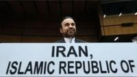 İran'ın UAEK temsilcisi Necefi: Bercam anlaşmasını sui istifadeye müsaade etmeyiz