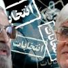 Tahran'da Meclis seçimlerini kazanan adaylar belli oldu
