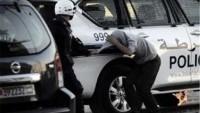 Bahreyn'de Halka İşkenceler Durmak Bilmiyor