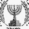 İsrail, Akdeniz'e Yedi Kollu Şamdan inşa edecek