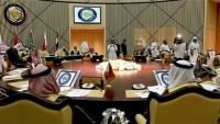 Ruhani, FKİK ile şartsız görüşme istedi