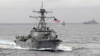 ABD gemileri Hürmüz'den uzak duruyor