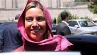AB Dış Politika Yüksek Temsilcisi Federica Mogherini, Tahran'da
