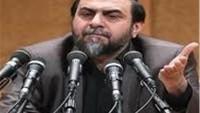 İranlı Akademisyen: İngiltere Kendine Ait Yeni Şii Modeller Oluşturmaya Çalışyor