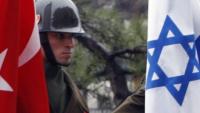 İsrail: Türkiye ile Birlikte Suriye'ye Operasyon Yapabiliriz
