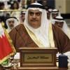 Siyonist Bahreyn Rejimi, Arap Ülkelerini İran'a Karşı Birlikteliğe Çağırdı