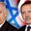 Türkiye Onayı Verdi, Katil Siyonist İsrail Göreve Başladı!