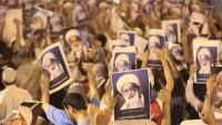 Avrupa Parlamentosu'ndan Bahreyn rejimine göstermelik kınama