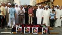 Bahreyn Ali Halife Rejiminden Cenaze Törenine Engel