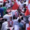 Bahreyn rejimi 5 kişiyi daha tutukladı, İran'la ilişkili dedi