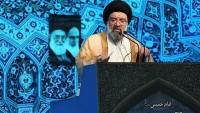 Tahran Cuma Hatibi Hatemi: Zamanın Yezidleri Yemen'i kan gölüne çevirdi