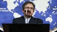 İran Kerbela'da gerçekleşen terör saldırısını kınadı