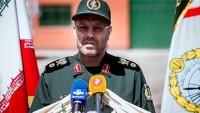 İran'ın ilk dikey uçan İHA'sı görücüye çıktı