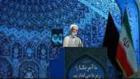 Tahran Cuma Hatibi Kirmani: Filistin İran'ın meselelerinin başındadır