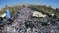 Bu yıl Erbain'e 2 milyon İranlı ziyaretçi katılıyor