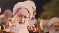 Bahreynli muhalifler: Ayetullah İsa Kasım'ın yargılanması, çatışmaları alevlendirir