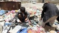 OXFAM: Suudilere Silah Temin Etmek Yerine Yemen Halkına Yardımcı Olun