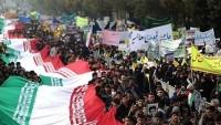 İran'da Müstekbirlerle Milli Mücadele Günü