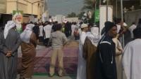 Bahreyn Güvenlik Güçleri Şeyh İsa Kasım'ın Evine Saldırdı