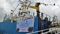 İran yapımı araştırma gemisi hizmete girdi