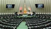 """İran Meclisi'nde """"Kahrolsun ABD"""" sloganı yankılandı"""