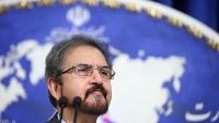 İslami İran, Türkiye'nin Irak Ve Suriye'de Operasyonu Durdurmasını İstedi