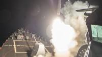 Uluslararası Af Örgütü Amerika'nın Suriye'ye Yaptığı Saldırıyı Kınadı